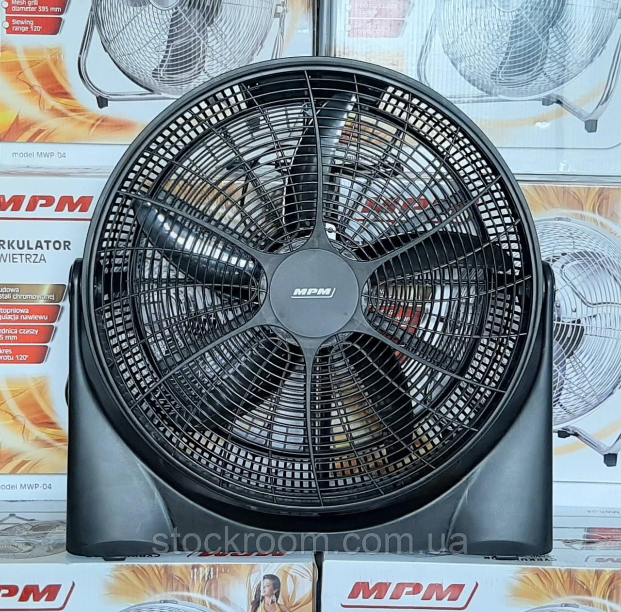 Вентилятор напольный MPM 90 Вт