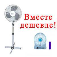 Вентилятор Khata Plus+ FN-2151 + Вентилятор PORTABLE FAN XSFS-01 в ПОДАРОК