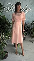 Платье нарядное батал, шикарный вариант для важного события, персиковый цвет р.50,52 код 1934М