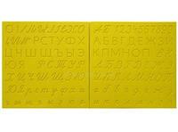 Трафарет для письма з сенсорними доріжками