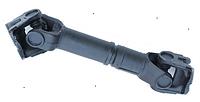 Карданный вал КамАЗ 6520, L= 701 мм заднего моста (6520-2201011-10)