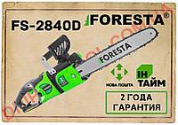 Электропила, пила цепная Foresta FS-2840D