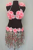 Гавайский костюм женский, набор гавайский для вечеринки
