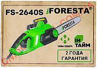 Электропила цепная, пила электрическая Foresta FS-2640S