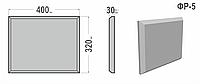 Руст (боссаж) Фр-5