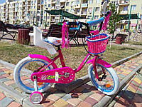 Велосипед детский 2-х двухколесный розовый для девочки 14 дюймов с дополнительными колесами CORSO 4 - 6 лет
