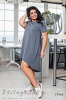 Большое асимметричное серое платье , фото 1