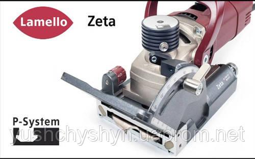 Zeta P2. Новый фрезер для работы с инновационной и постоянно развивающейся технологией P-System
