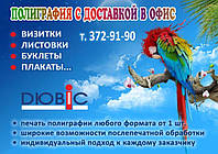 Плакат А1 формата (594х841 мм) 130 гр. мелованная. печать1-стор. 500 шт