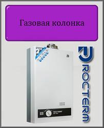 Газова колонка Rocterm ВПГ 10-AF