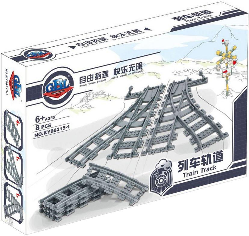 """Конструктор рельсы Kazi 98215-1 """"Железнодорожные стрелки"""" (реплика Lego 7895), 8 дет"""