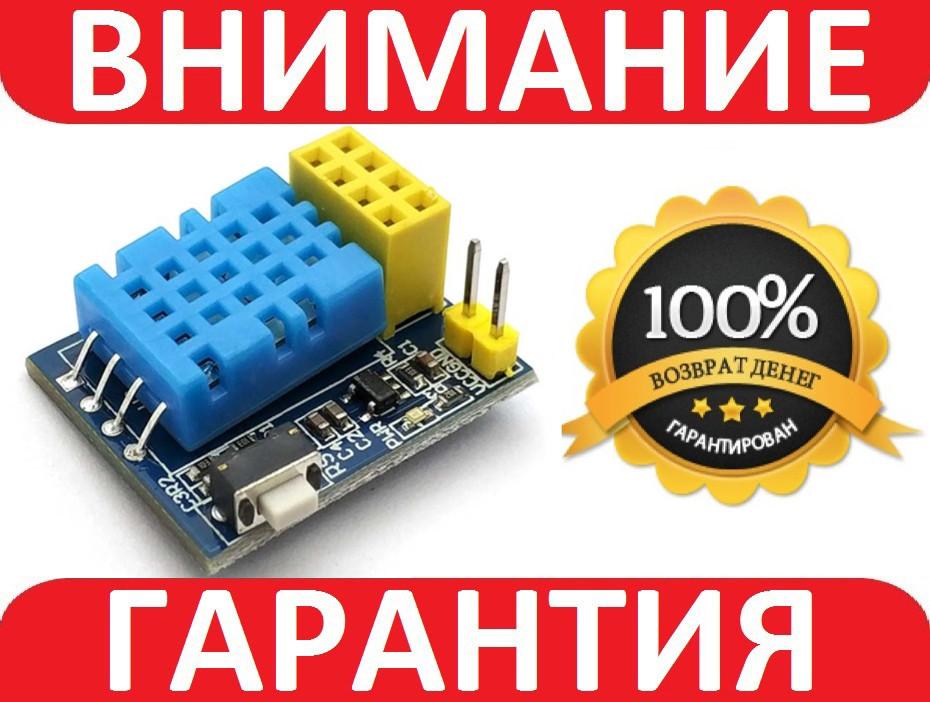 DHT11 для ESP-01 ESP8266 Модуль с датчиком температуры