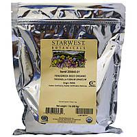 Натуральні насіння пажитника, Starwest Botanicals, 1 фунт (453.6 р)