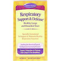 Поддержка и защита дыхательных путей, Nature's Secret, 60 таблеток