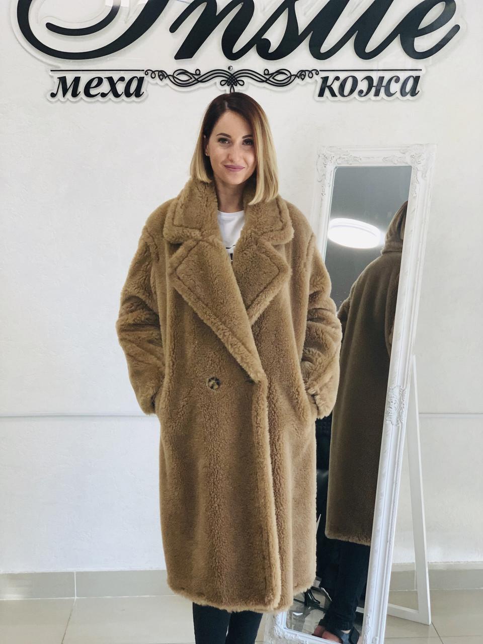 Меховое Пальто Из Овчины  Цвет Охра 0149ШТ
