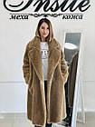Меховое Пальто Из Овчины  Цвет Охра 0149ШТ, фото 4