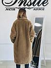 Меховое Пальто Из Овчины  Цвет Охра 0149ШТ, фото 5