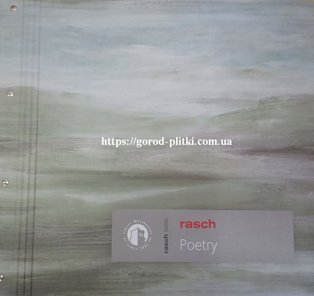 Обои Раш - Poetry Rasch