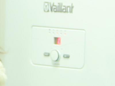 Панель управления электрического котла Vaillant eloBlock 14 кВт