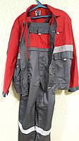 Рабочий костюм Навигатор, фото 1