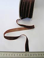 Лента велюр коричневая 15 мм
