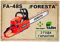 Бензопила цепная Foresta FA-48S