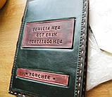 Блокнот ежедневник кожаный заказ надпись ручной работы формат A5 оригинальный подарок, фото 9