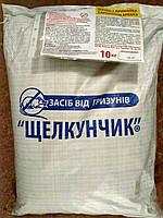 Средство от грызунов Щелкунчик 10 кг (зерно).