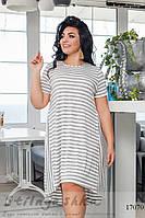 Большое асимметричное платье Крылья полоска серая, фото 1