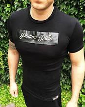 Мужская футболка Philipp Plein R385 черная