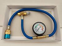 Тест - коннектор для дозаправки кондиционеров