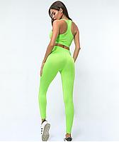 Акция!Женский набор для фитнесса,йоги+подарок!Леггинсы,лосины,топ