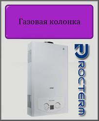 Газова колонка Rocterm ВПГ 8-AE
