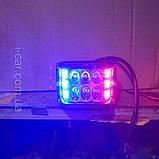 Світлодіодна Фара з функцією стробоскопа червоний і синій, фото 2