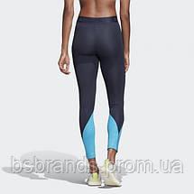 Женские леггинсы adidas ALPHASKIN SPORT 2.0 EMBOSSED (АРТИКУЛ: DT6264 ), фото 2