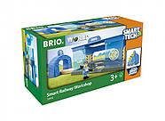 BRIO World Smart Tech Вагоноремонтная мастерская 33918, фото 5