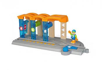 BRIO World Smart Tech Мойка поездов 33874