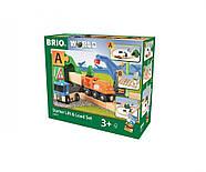 Железная дорога BRIO Погрузо-разгрузочный железно-дорожный набор 33878, фото 8