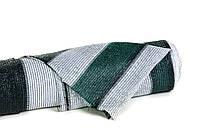 Затеняющая сетка KARATZIS 4х50 бело-зеленая 65% затенения