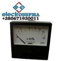 Амперметр Э8031, вольтметр Э8031