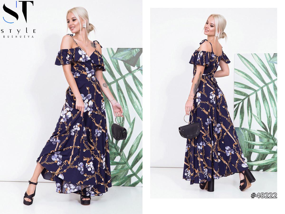 Платье в пол с воланами и открытыми плечами, Темно-синее+принт, Арт 48222, фото 4