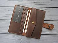 Большой вместительный кожаный кошелёк MILANA_темный шоколад