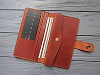 Большой вместительный кожаный кошелёк MILANA_коричневый