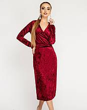 Женское длинное платье модное mds