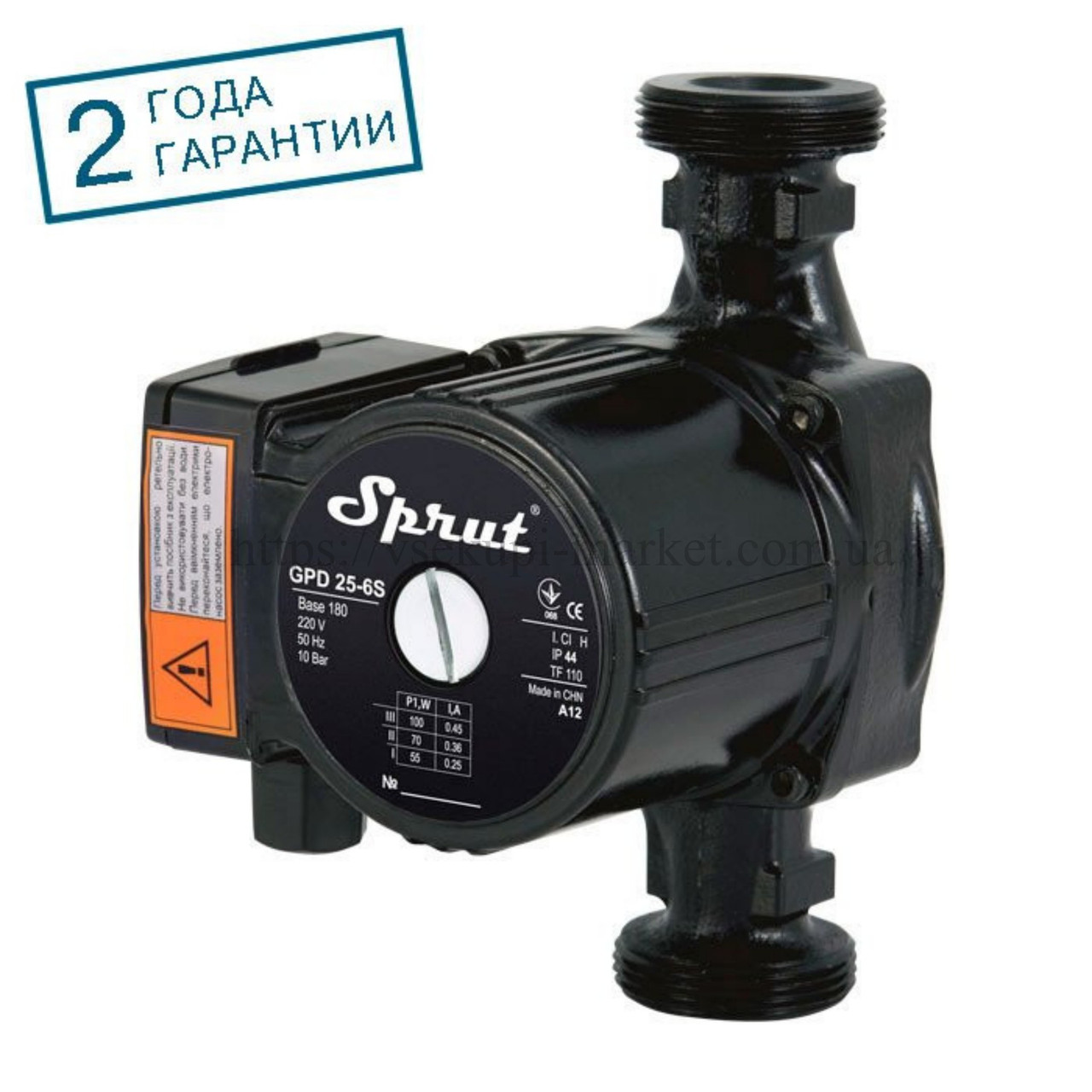 Циркуляционный насос Sprut GPD 25-6S-180, присоединительный комплект