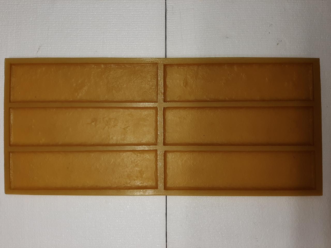 Полиуретановые силиконовые формы для плитки под кирпич Варшава лофт