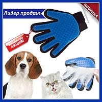 Перчатка для вычесывания шерсти кошек и собак True Touch (Тру Тач)