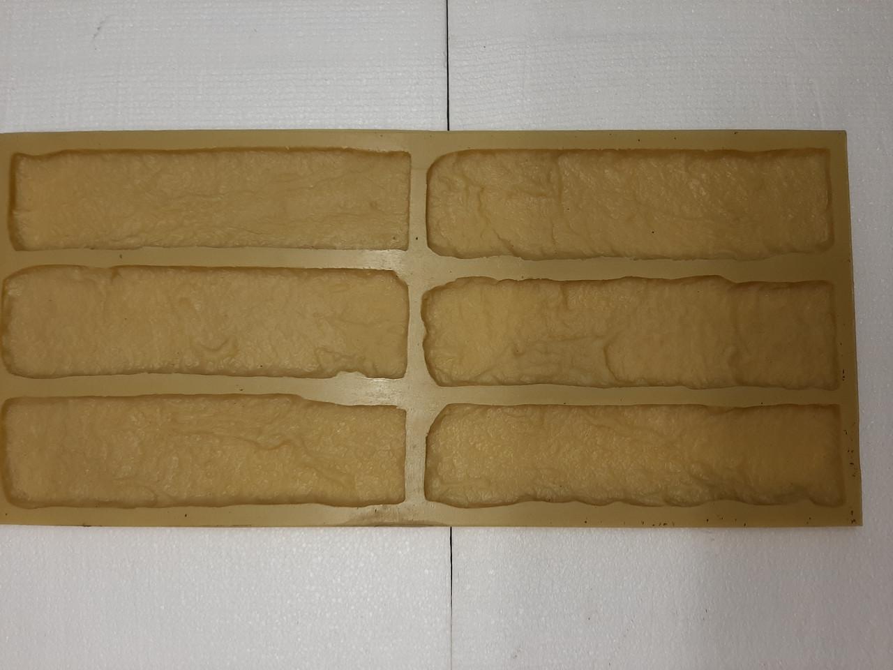 Полиуретановые силиконовые формы для плитки Австрийский кирпич лофт