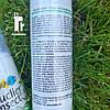 Органический спрей от комаров и насекомых Pediakid Bouclier Insect, 100 мл, фото 2