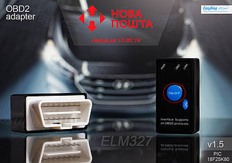 Автосканер с кнопкой ON/OFF ELM327 OBD2 v1.5 bluetooth елм327  | Блютуз автосканер обд